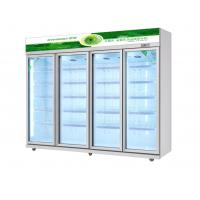 China Green&Health  commercial soft drink Pepsi glass door display refrigerator cooler on sale