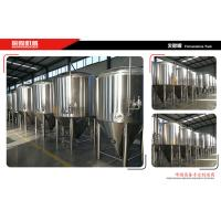 China Jacketed / Insulated Stainless Steel Fermentation Vessel 0.2mpa Working Pressure wholesale