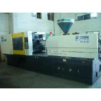 China PET Preform Injection Machine (SZ-3000A) wholesale