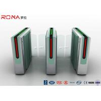 China Luxury Automatic Optical Sliding Barrier Gate 50HZ With Access Control System wholesale