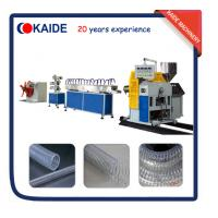 China PVC Steel Wire Reinforced Hose Production line/ PVC Steel Wire Hose Making Machine wholesale