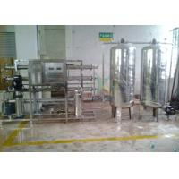 China 2TPH Mineral water treatment for drinking usage and CE Certification with nice quality water tank stainless on sale