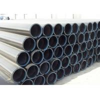 China Round Seamless Black Steel Pipe , High Strength Steel Seamless Line Pipe wholesale