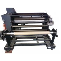 Busbar Polyester Film Cutting Machine, mylar slitting machine, busbar machine, busar mylar cutting machine