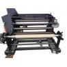 China Busbar Polyester Film Cutting Machine, Mylar Slitting Machine Busbar Mylar Cutting Machine wholesale
