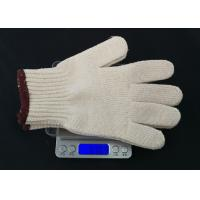 China High Durability Hand Protection Gloves , White Cotton Inspection Gloves Breathable wholesale