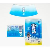 China beer label one side coated paper silver coated paper aluminum foil coated paper on sale