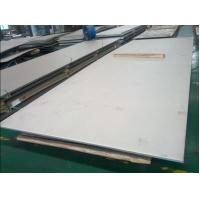 China Stainless Steel Hot Rolled Steel Sheet ESS With NO 1 Finish wholesale