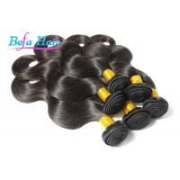 "China Natural Black 8"" / 12"" Grade 6A Virgin Hair , Body Wave Brazilian Virgin Hair wholesale"