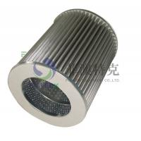 China Pleated Natural Gas Filter Element 10 Micron Accuracy 6.4MPa Working Pressure wholesale
