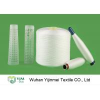 China 30/2 Ring Spinning Wrinkle Resistance Spun Polyester Sewing Thread High Tenacity wholesale