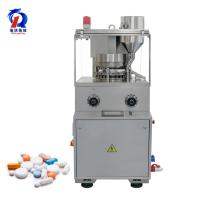 China SS Material Pharmaceutical Tablet Press Machine / Pill Press Machinery wholesale