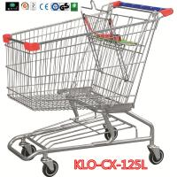 Buy cheap Metallic Distribute Store / Grocery Shopping Trolley With Custom Logo On Handle 125L product