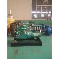 Buy cheap 24kw/30kva Weifang Ricardo silent diesel Generator from wholesalers