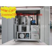 China Online Transformer Dryout Systems,Transformer Oil Dehydration Plant wholesale