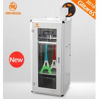 Buy cheap Mulitifunction MD - 6S industrial grade Large 3D Printer with 300×300×600mm from wholesalers
