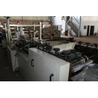 China Professional Cast Film Extrusion Machine 320mm -900mm Roll Width wholesale