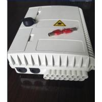 Buy cheap FTTH Outdoor Optical Fiber Terminal Box 16 fibers (FTT-FDB16B) product