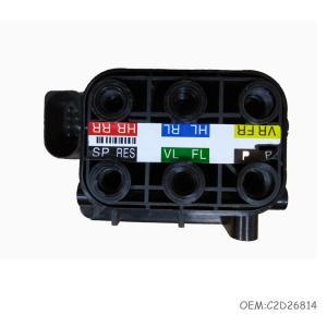 China Car Suspension System for Jaguar XJ X351 Air Suspension Valve Block C2D26814 wholesale