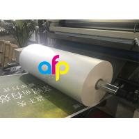 Quality PET Base BOPP Laminating Roll Film , Multiple Extrusion Clear Thermal Laminate for sale