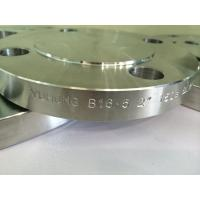 China ASTM AB564 Steel Flanges wholesale