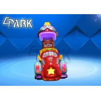 China 220V Electric Kiddy Ride Machine Shopping Mall / Movie Theater wholesale