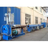 China 20-110mm PE pipe/tube Extrusion Machinery/Equipment/Production line wholesale