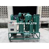 China ZJD-R Used Gear Oil Decolor Regeneration,Used Hydraulic Oil Recycling Plant wholesale
