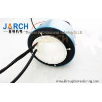 China Through Bore Electrical Slip Ring For Heating Roller Machinery , 2 Circiuts 50A wholesale