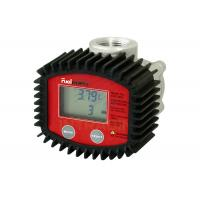 Quality 5 Digital Present  Fuel Flow Meter with Low Battery Indicator 435psi / 30bar for sale