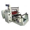 China automatic Aluminum coil slitting machine wholesale