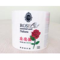 China Adhesive Permanent Sticky Labels , Coloured Self Adhesive Labels For Shampoo Bottle wholesale