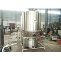 China Pharmaceutical Granule Industrial Fluid Bed Dryers 380V 11kw Long Service Life wholesale
