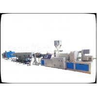China Non Corrosion HDPE Pipe Extrusion Machine / Plastic Pipe Production Line wholesale