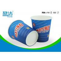 China PE Coated Insulated Paper Coffee Cups , 300ml FDA Disposable Drinking Cups wholesale