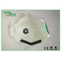 Buy cheap Folded disposable hospital masks for sickness , Soft  polypropylene materials product