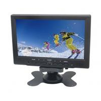 "China 7"" Digital TFT-LED Color Receiver  HDMI/VGA/AV Input Car/PC Monitor wholesale"