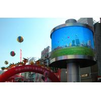 China Perfect uniformity Outdoor SMD LED Screen , curved LED display For Super Market wholesale