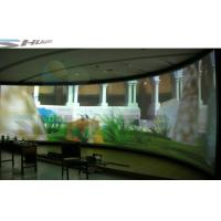 China 4D Flat / Arc / Curvature Screen Cinema With Special Effect Simulator System wholesale