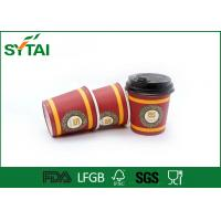 China 12 Oz Insulated Disposable Single Wall Paper Cups For Hot Drinks , Fancy Design on sale