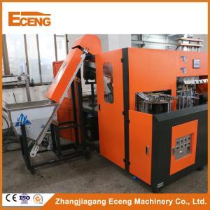 China Orange Semi Auto Blowing Machine , Machine For Making Plastic Bottles wholesale