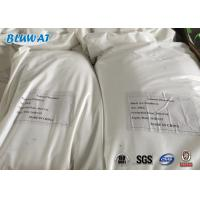 China Flocculation Polymer Blufloc Cationic Polyacrylamide Flocculant for Sewage Treatment wholesale