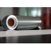 China Household Standard Aluminum Foil12'' x 500' , 500 Sf Aluminium Cooking Foil food contact class wholesale