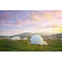 China Windproof Geodesic Tent Dome With White Wall For Outdoor Activities Metal Geodesic Dome wholesale