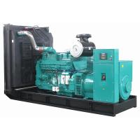 China 150kVA 120kw Cummins Engine General Diesel Generator Sets CE ISO Certification wholesale