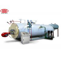 Quality Fire Tube Horizontal Steam Boiler , Automatic Oil Gas Steam Boiler for sugar factory for sale