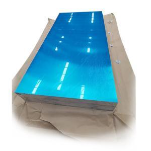 China 5052 Aluminum Sheet 4x8 Aluminum Sheet 2mm Aluminium Sheet wholesale
