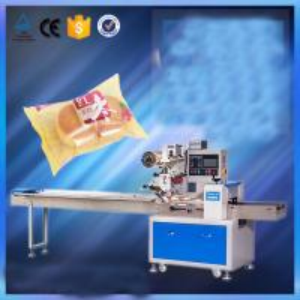 China Pillow Type Flow Pack Machine Equipment , Snack Packaging Machine wholesale