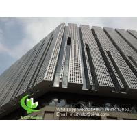 China Exterior 3mm Perforated Aluminum Sheet  Round Hold Pattern Custom Made wholesale