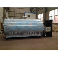 China 5000L Sanitary Milk Cooling Tank with 2 Mixng (ACE-ZNLG-Y8) wholesale
